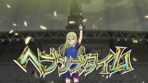 Heaven's Time Hora Celestial Inazuma Eleven Orion no Kokuin