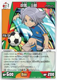 FubukiCard9