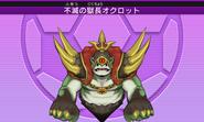Fumetsu no Gokuchou Okurotto