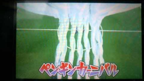 Inazuma Eleven GO 2 Chrono Stone Penguin Carnival Tactics