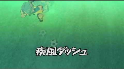 Inazuma Eleven Strikers 2012 Xtreme - Dribble Rafale