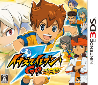 download game inazuma eleven go strikers 2013 wii jpn