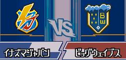 Inazuma Eleven 3 Sekai e no Chousen! The Ogre 12 9354