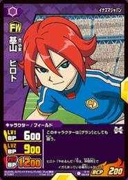 KiyamaCard4