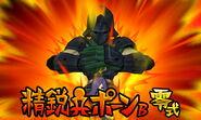 Seihei Pawn B Level 0 Galaxy game