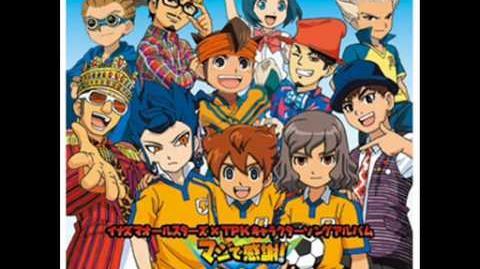 T-Pistonz KMC Maji De Kansha Inazuma All Stars-0