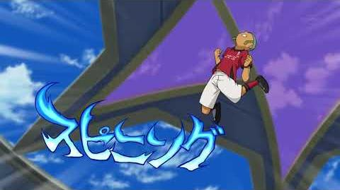 Inazuma Eleven-Inazuma Eleven Ares - Spinning Cut (Scie Circulaire)