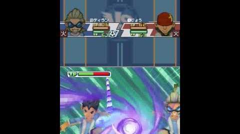Inazuma eleven 3 spark Unicorn boost