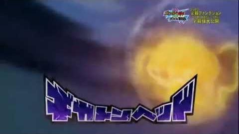 Inazuma Eleven GO Vs Danball Senki W (The Movie) - Gigaton Head