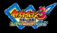 Inazuma Eleven 3 Sekai e no Chousen!!