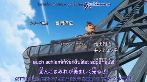 Inazuma Eleven Opening 1 - Ger Sub