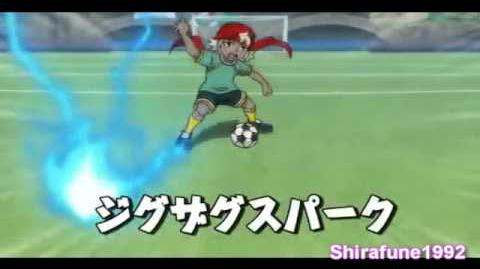 Inazuma Eleven (イナズマイレブン) - Zig-Zag Spark ジグザグスパーク-0
