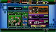 Inazuma eleven online formation