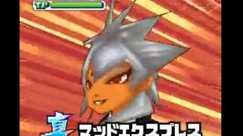 Inazuma Eleven 3 Challenge to the World - Mad Express