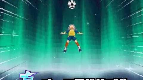 Inazuma eleven 3 Challenge to the world - Aurora Dribble