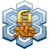 Hakuren (GO) emblem