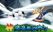 Kami Arashi Tatsumaki Hurricane Galaxy game