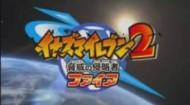Inazuma game 2