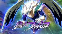 Choujin Falco
