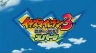 Inazuma game 4