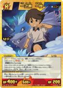 130px-Ichinose in tcg