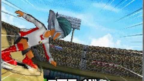 Inazuma Eleven 3 Sekai No Chosen The Ogre - Air Ride