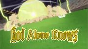 God Alone Knows