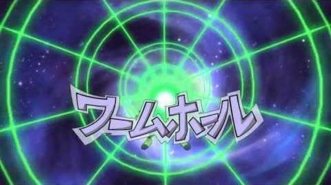 Inazuma Eleven GO Strikers 2013 - Wormhole ( ワームホール )