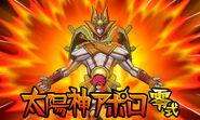 Taiyou Shin Apollo Level 0 Galaxy game