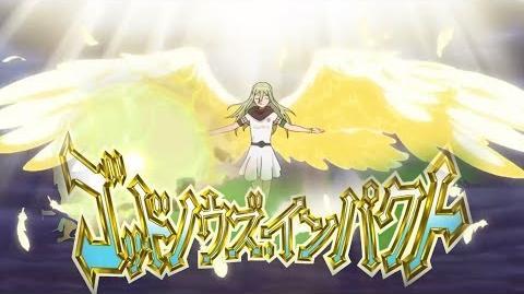 บัญญัติเทวะฟาดพสุธา (God Knows Impact) Inazuma Eleven Ares Ep
