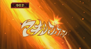 Maximum Fire in Inazuma Eleven Online