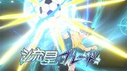 Ryuusei Blade Ares game