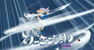 Eisgefängnis Inazuma Eleven Online