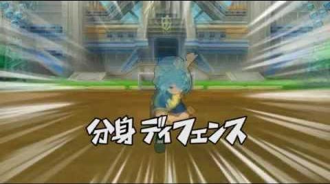 Inazuma Eleven Strikers 2012 Xtreme - Bunshin Defence GO
