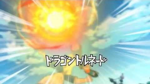 Inazuma Eleven GO Strikers 2013 - Dragon Tornado ( ドラゴントルネード )