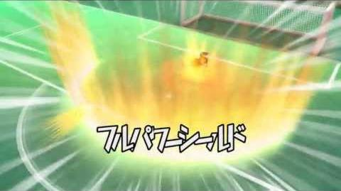 Inazuma Eleven GO Strikers 2013 - Full Power Shield ( フルパワーシールド )