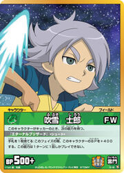 Fubuki Earth TCG