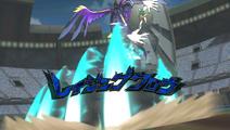 Serres Fatales Wii 8