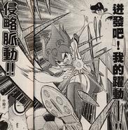 Aggresive Beat in manga (Taiwanese)