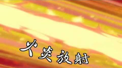 Inazuma eleven Episode 35 Kaen Housha