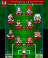 The Genesis CS Lineup