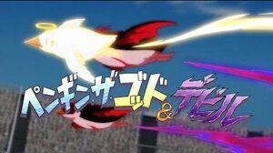 Penguin the God & Devil-Inazuma Eleven Orion no Kokuin