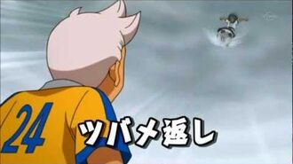 Inazuma Eleven GO Chrono Stone 13 - Tsubame Gaeshi