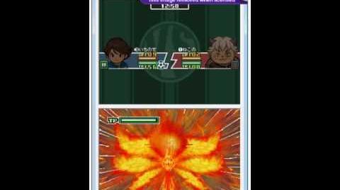 Inazuma eleven 2 ds phoenix-0