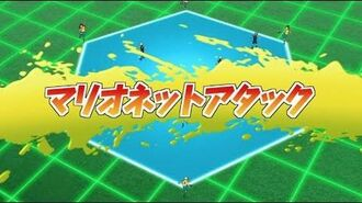 Inazuma Eleven Ares Ep.12 Highlight แทคติกไม้ตาย - Marionette Attack
