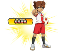 Tenma in New Inazuma Japan