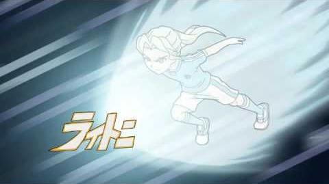 Inazuma Eleven (イナズマイレブン) - Lightning Accel ライトニングアクセル