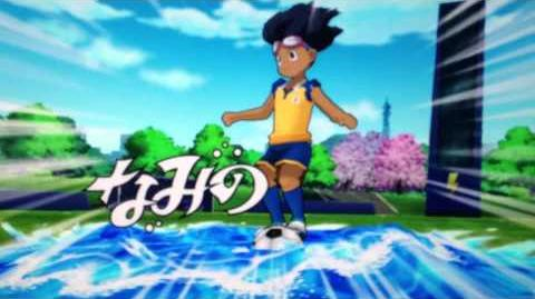 Inazuma Eleven Strikers 2012 Xtreme HD - Naminori Piero