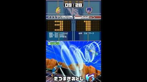 Inazuma Eleven 3 Tatsumaki Otoshi HD