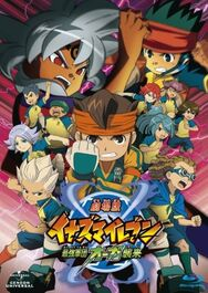 Inazuma Eleven Ogre DVD-Blu-Ray